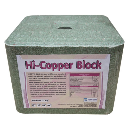 Hi-Copper Block